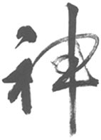 chinese character 3